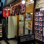 41073947 - 笠置そば 川越店
