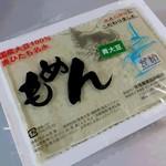 41075378 - もめん豆腐 青大豆
