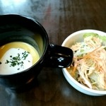 Kitchen D.Factory  - ランチに付くスープとサラダ