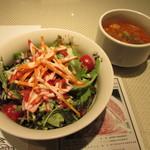 神戸牛 喜山 - ミネストローネと黒胡麻ドレッシングのサラダ
