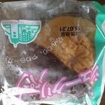 オリオンベーカリー - シュークリームパン(さかさまです。m(_ _)m)