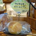 41079921 - アイスレモンクリームパン