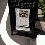 福島西屋 - 仙台牛タン....おおっ!