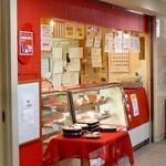 ランチ ボックス キッチン -