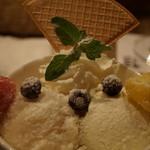 ロジウラ - アイスクリーム!