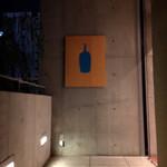 ブルーボトルコーヒー - 看板