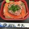 丼丸黒船 - 料理写真:サーモンねぎとろ丼!
