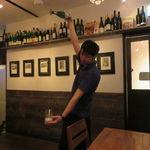 パイス バスコ - 微発泡ワインのチャコリの思いっきり上から泡立てさせながら注ぐパフォーマンス!