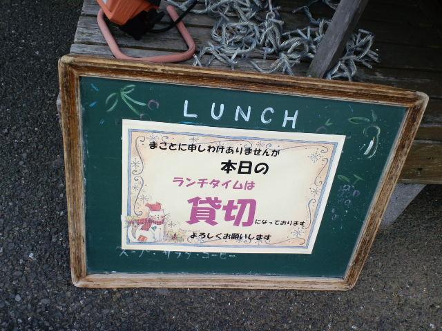 マメゾン 鶴川店