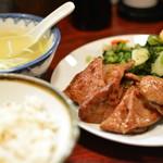 味楽 - 牛タン定食
