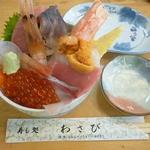 寿司処 わさび - 店主おまかせ丼  2015.8月