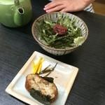 あきない(春夏冬) - 締め