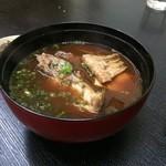 あきない(春夏冬) - 味噌汁
