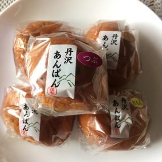 オギノパン 相鉄横浜店 - 丹沢あんぱん…5種類買ってみました