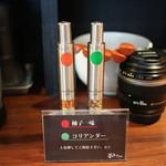 拳ラーメン - 柚子とコリアンダー