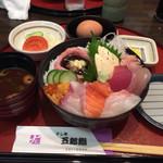 五郎鮨 - パワー丼