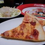 るーぱん - カットピザは食べ放題!