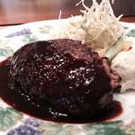 ステーキ 鉄板焼き Teppan&grill R - ハンバーグランチ
