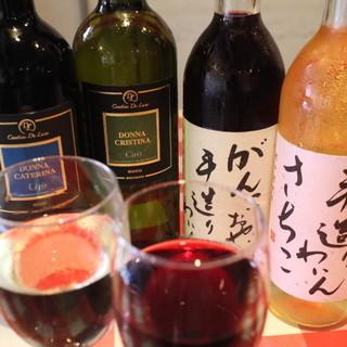 グラスワインもいっぱい☆+゚もちろんボトルも!!