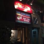 ネパール キャンドル キッチン -