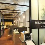 マルゼン カフェ - MARUZEN cafe 京都BAL地下2階