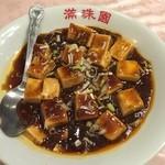 41101580 - マーボー豆腐は旨し