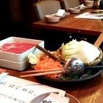 しゃぶしゃぶ温野菜 多摩センター店 - 肉と野菜