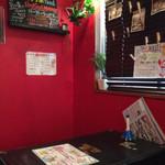 餃子cafe&bar-蒼- -