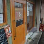 41103778 - JR奈良駅の近くにあります。