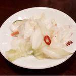 元祖十八番 - 白菜の浅漬け