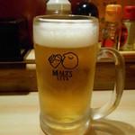 相思豆 - 生ビール