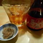 相思豆 - 紹興酒小ビン