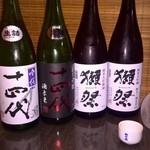 二代豊国 - プレミア日本酒