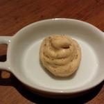 41108747 - メレンゲのお菓子
