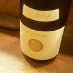 平野 - 新政  純米酒