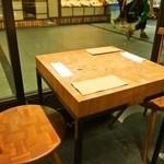 たねや茶屋 - テーブル席