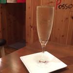 THANK YOU - こぼれスパークリングワイン180円