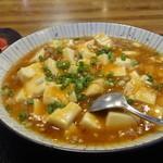 だるま食堂 - 料理写真:マーボ豆腐