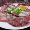一心焼肉ホルモン店 - 料理写真:☆塩タン(≧▽≦)/~♡☆
