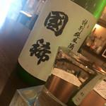 海女房 - 北海道が誇る地酒「国稀」