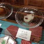 御菓子司 塩芳軒 -