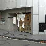 山田屋まんじゅう 元 - 和菓子屋さんっぽい造り。