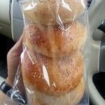 パン工房 PANE イタリアのキッチンより - ハンバーガー用バンズ