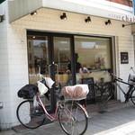 パンのお店 チャビ - お店の外観