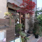 日本茶専門店 茶倉 - 入り口