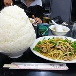 中国料理 登龍 - 青椒肉絲定食(大盛)850円