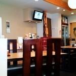 太田屋 - 店内はとても綺麗でした