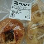 パン・コキール - 料理写真:カレーフランスとくるみソフトパン