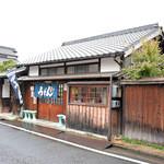 41124074 - 石井商店さん