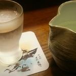 平野 - 磯自慢 純米吟醸  600円
